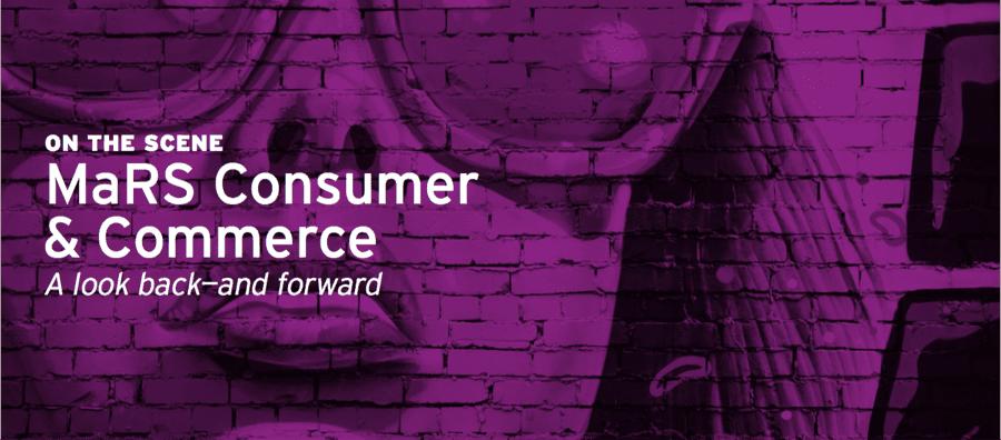 marsblog-ConsumerAndCommerce